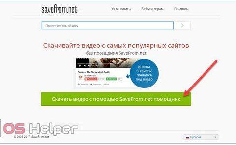 Как поместить видео на сайте при помощи средств Rutube.ru?