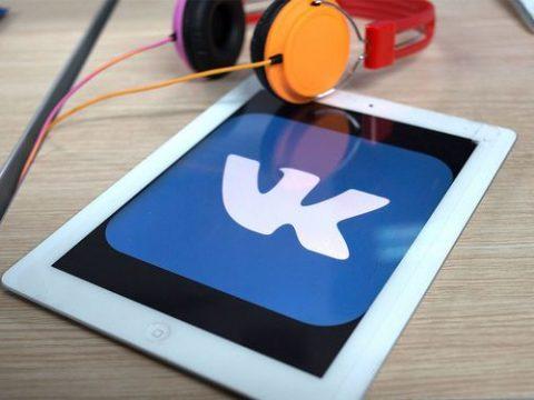 Как раскрутить группу ВКонтакте без возможности сорока бесплатных приглашений