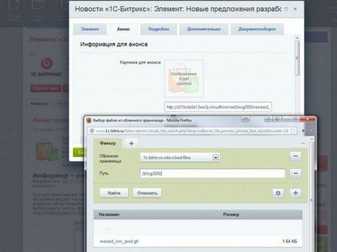 Онлайновая служба InVision – мечта веб-дизайнеров