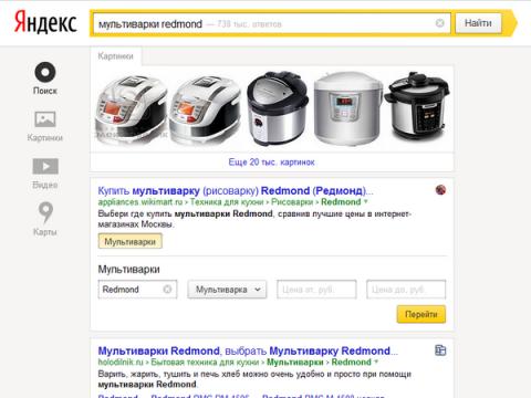 Продвижение сайта под Яндекс