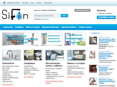 Разработка мобильного Интернет-магазина по технологии BitrixMobile