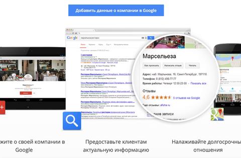 Восемь способов нелегальной раскрутки сайта в поисковиках