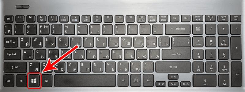 Где находится клавиша Win и ее наиболее полезные сочетания Горячие клавиши